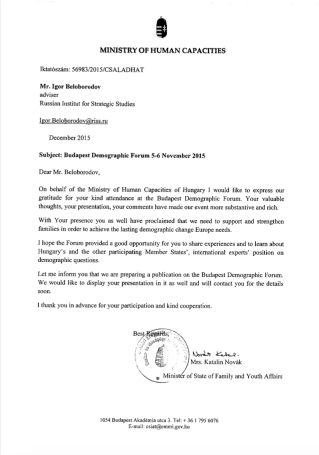 Letter-Novak-Beloborodov